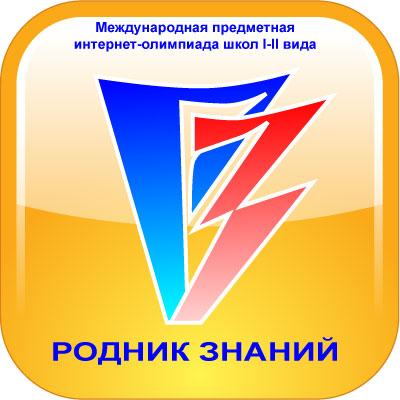 http://gbskoushi.ucoz.net/_nw/0/14690023.jpg